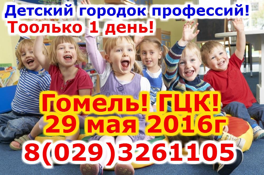 image (36)1