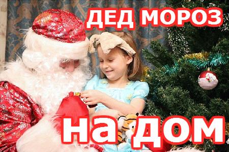 дед-мороз-в-детском-доме11