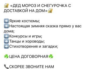 мороз1