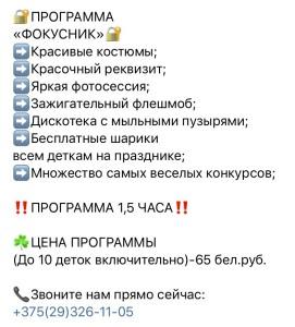 фокусниккк